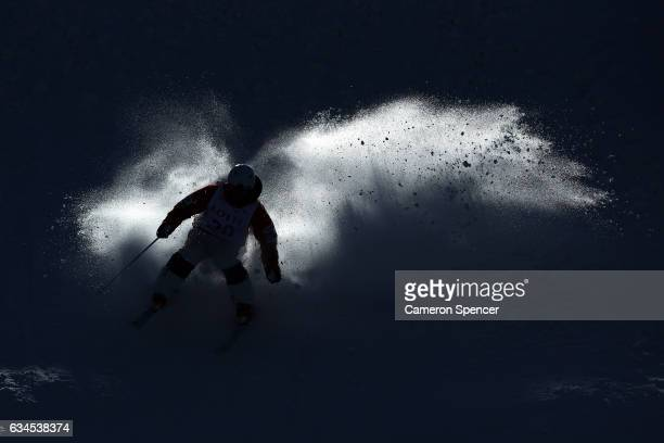 Ikuma Horishima of Japan skis during a FIS Freestyle Ski World Cup 2016/17 Mens Moguls training session at Bokwang Snow Park on February 10 2017 in...