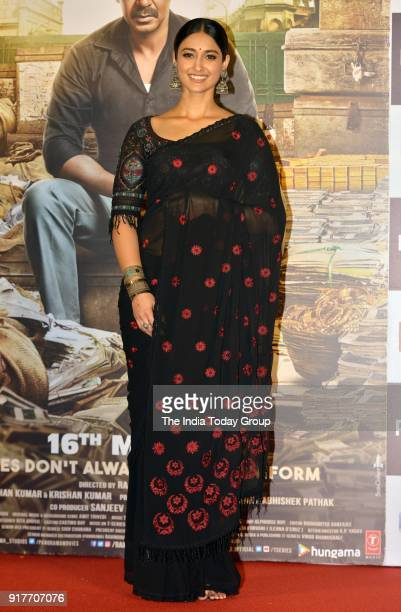 Ileana D'Cruz during the trailer launch of the film Raid in Mumbai