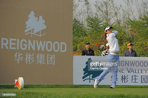Ilhee Lee of South Korea tees off during the first round of the Reignwood LPGA Classic at Pine Valley Golf Club on October 3 2013 in Beijing China