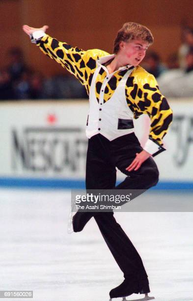 Ilia Kulik of Russia competes in the Men's Free Program during day four of the ISU Figure Skating NHK Trophy at White Ring on November 30 1997 in...
