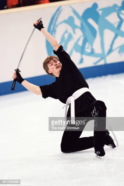 Ilia Kulik of Russia performs in the exhibition of the Figure Skating during day fourteen of the Nagano Winter Olympic Games at White Ring on...