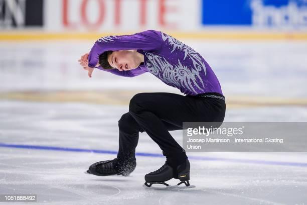 Iliya Kovler of Kanada competes in the Men's Short Program during the ISU Junior Grand Prix of Figure Skating at Irina Rodnina Ice Rink on October 11...