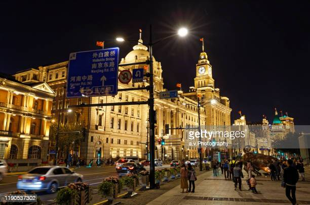 illuminated buidings at the bund in shanghai. - andre vogelaere stock pictures, royalty-free photos & images