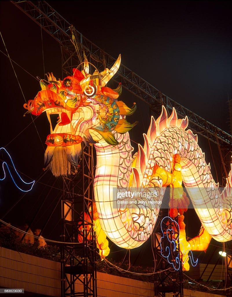 Illuminated Chinese Dragon on New Year's Eve, Hong Kong, China : Stock Photo