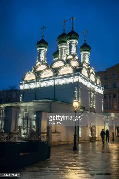 illuminated church of saint michael and fedor of chernigov, downtown moscow, russia - fedor stock pictures, royalty-free photos & images