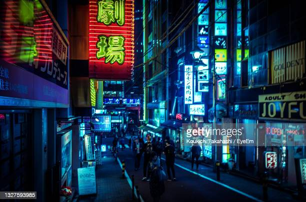 illuminated city at night in tokyo japan - koukichi stock pictures, royalty-free photos & images