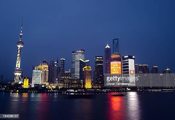 Illuminated cityscape, Shanghai
