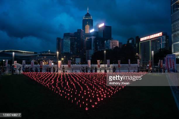 Illuminated decorations displayed on the 24th anniversary of Hong Kong's handover from Britain at Tamar Park on July 1, 2021 in Hong Kong, China.