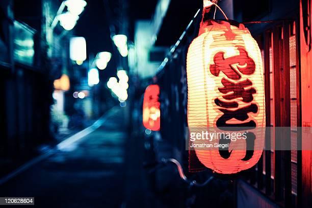 Illuminated japanese lantern at night