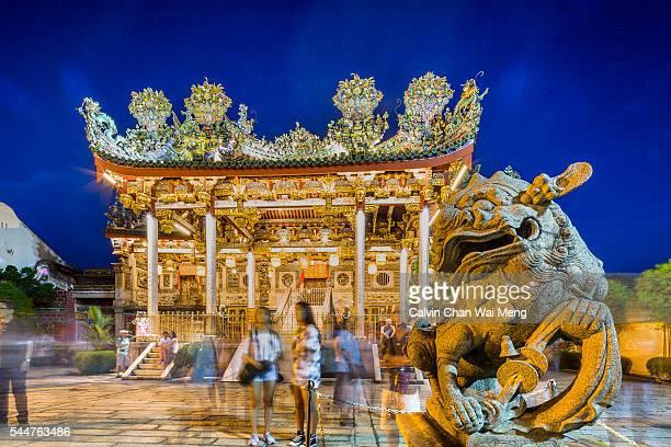 Illuminated Khoo Kongsi Chinese temple during blue hour - Penang