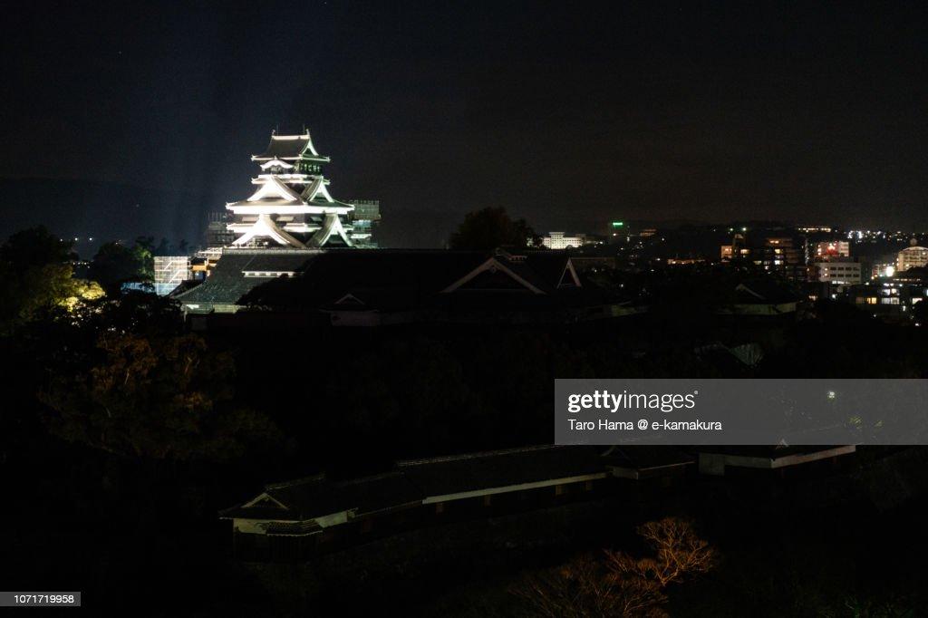Illuminated Kumamoto Castle in Kumamoto city in Japan : Stock Photo