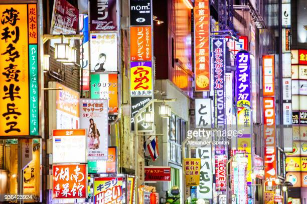 Illuminated neon signs at night on the street of Shinjuku, Tokyo, Japan