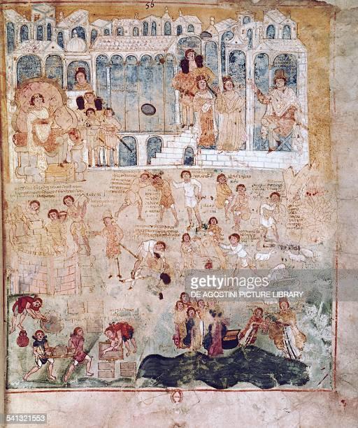 Illuminated page of the Ashburnham Pentateuch manuscript nouv acq lat 2334 folio 56 France 6th7th century Paris Bibliothèque Nationale De France