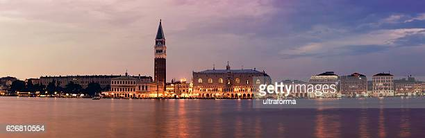 Illuminated St Mark's Square Panorama in Venice at night