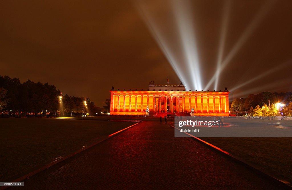 Illuminiertes Altes Museum Und Lustgarten Anlässlich Der McKinseyParty In  Berlin