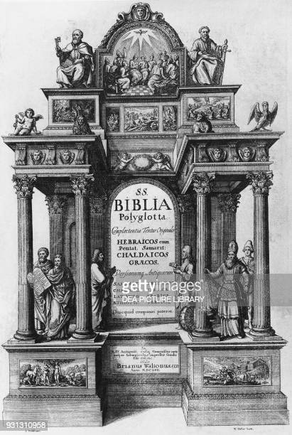 Illustrated antiporte from Biblia Sacra polyglotta by Brian Walton engraving published by Thomas Roycroft London