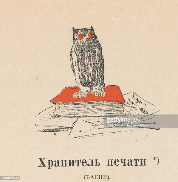Illustration accompanying a poem titled 'Keeper of the print' from the Russian satirical journal Plamia depicting an owl sitting on top of a book and...