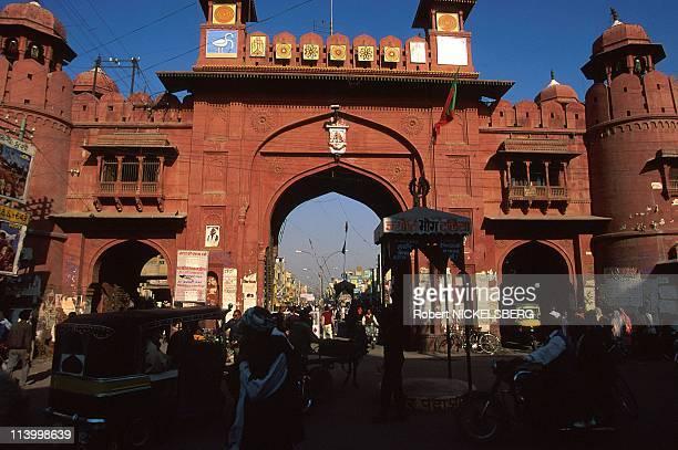 Illustration: Bikaner City, in Rajasthan In Bikaner, India In November, 1998-Old City Gate.