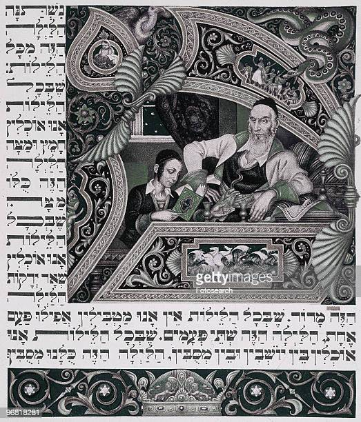 Illustration by Arthur Szyk of The Four Questions to be asked at the Passover Seder from Szyk's Haggadah circa 1940