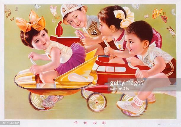 Illustration celebrating the Chinese New Year