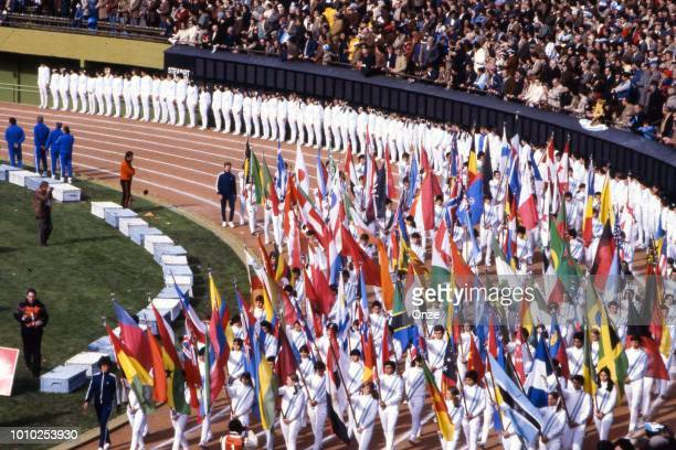 Illustration Ceremony during the World Cup match between Germany FR and Poland at Estadio Monumental Buenos Aires Argentina on 1st June 1978
