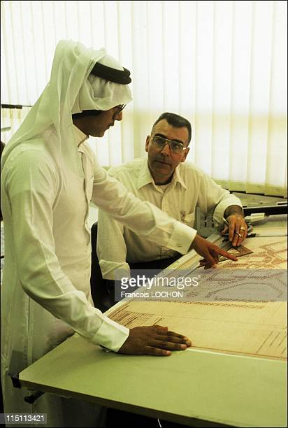 Illustration Dhahran Saudi Arabia on June 06 1984 Us construction company Bechtel 03/1980 one of the world's most experienced construction companies...