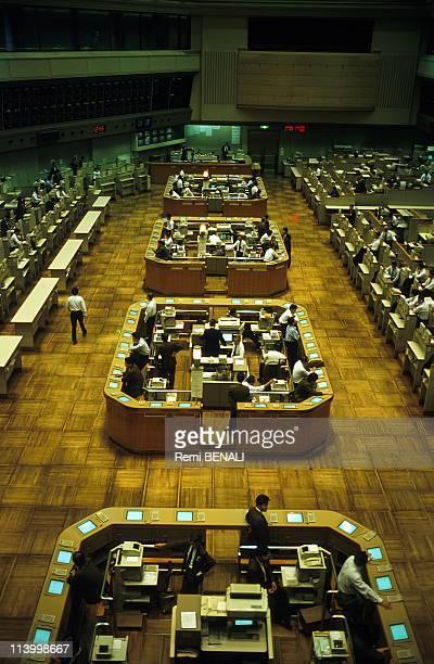 Illustration Economic crisis In Tokyo Japan In November 1998Tokyo stock exchange