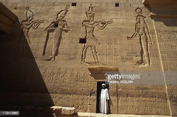 Illustration Egypt On August 1998 Temple Of Philae