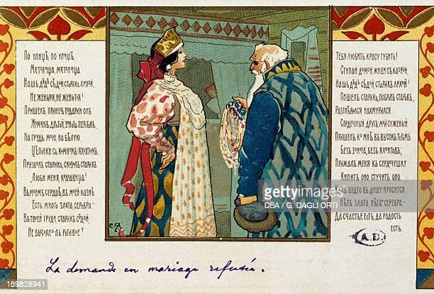 Illustration for a collection of Russian stories Watercolour 19th century Paris Bibliothèque Des Arts Decoratifs