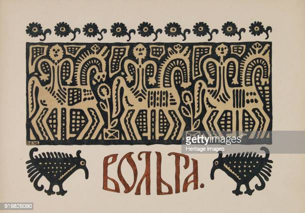 Illustration for Old Russian Legend Volga 19011904 Private Collection