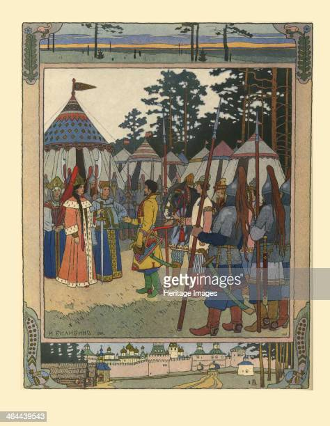 Illustration for the Fairy tale Marya Morevna 1901 Found in the collection of the Museum of the Goznak Moscow