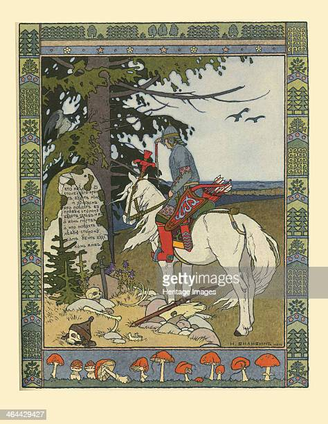 Illustration for the Fairy tale of Ivan Tsarevich the Firebird and the Gray Wolf 1902 Found in the collection of the Museum of the Goznak Moscow