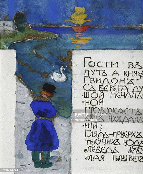 Illustration for the Fairy tale of the Tsar Saltan by A Pushkin Found in the collection of State Museum Abramtsevo Estate near Moscow