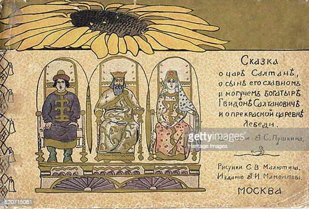 Illustration for the Fairy tale of the Tsar Saltan by A Pushkin Found in the collection of Russian State Library Moscow