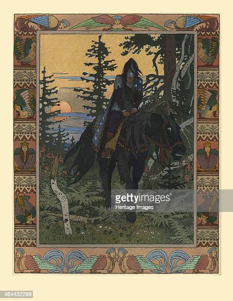 Illustration for the Fairy tale of Vasilisa the Beautiful and White Horseman 1900 Found in the collection of the Museum of the Goznak Moscow