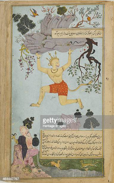 Illustration from the Ramayana by Valmiki Second half of the16th cen Found in the collection of the Freer Gallery of Art Washington DC