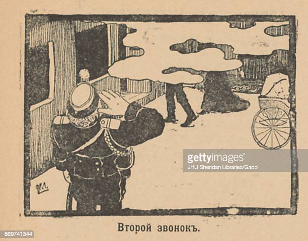 Illustration from the Russian satirical journal Signal depicting a military officer saluting while a man and women walk into a train car behind a...