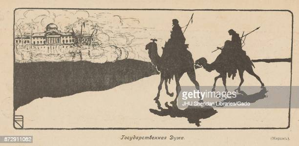 Illustration from the Russian satirical journal Skorpion depicting two people on camels riding towards what appears to a mirage of an oasis with a...