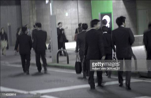 Illustration Fukuoaka city In Fukuoka Japan In 2001Young 'golden' boys near the stock exchange