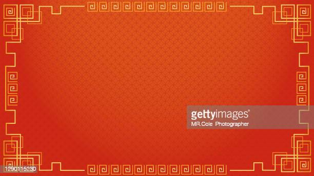 illustration happy chinese new year card,happy chinese new year card, red background with copy space for advertising - chinese new year stock pictures, royalty-free photos & images