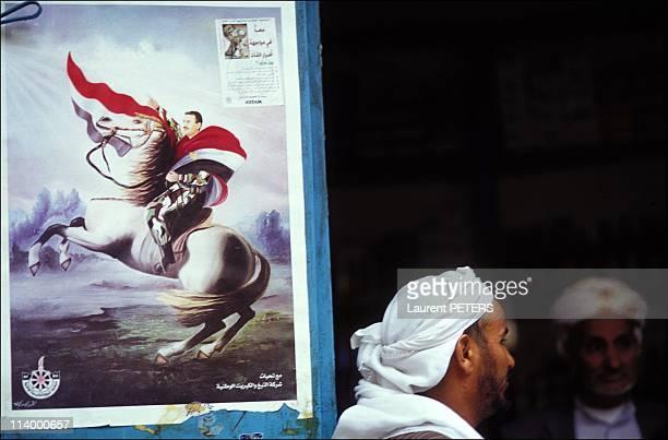 Illustration In Yemen On January 01 2001Poster of President of Yemen Ali Abdallah Saleh