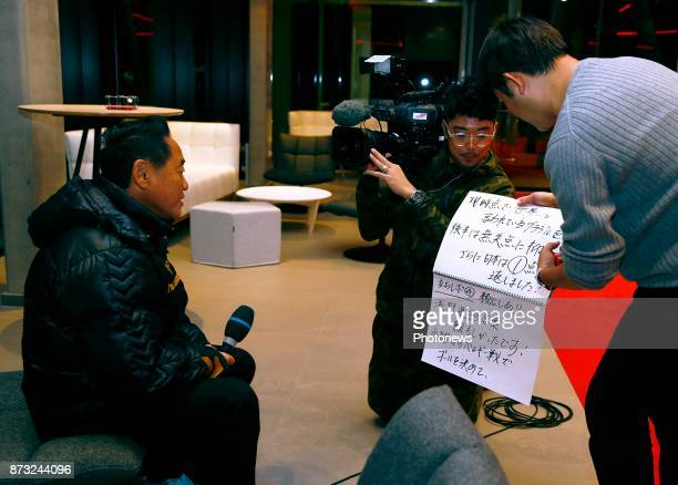 Illustration Japan journalist picture during the press conference of the Red Devils at the national training center on November 11 2017 in Tubize...