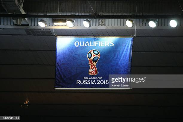 illustration of flag Russia 2018 during the Qualifying Groupe A FIFA World Cup 2018 between France and Bulgaria at Stade de France on october 07 2016...