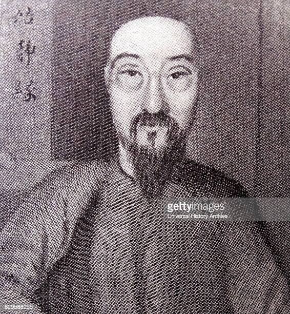 Illustration of Keying a Manchu statesman during the Qing dynasty who conducted the settlement of the First Opium War with the British and other...