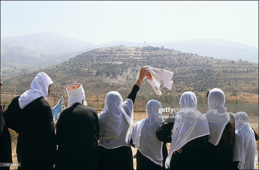 Illustration of The Golan in Israel in August, 1991. : News Photo