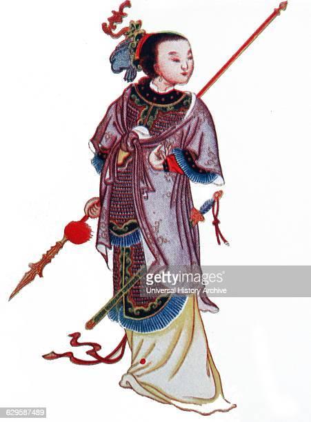Illustration of Usurper Empress Wu Hou