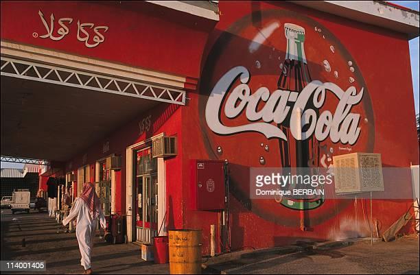 Illustration Riyad Saudi Arabia In May 2004February 2004 Gas station 'sponsored' by CocaCola East of Riyad