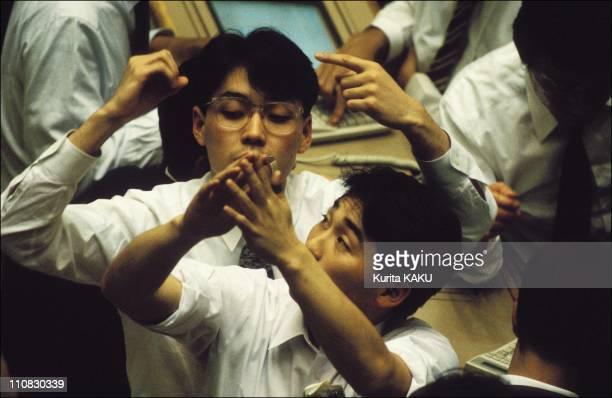 Illustration Stock Market Of Tokyo In Japan On April 10 1992 Illustration Stock Market of Tokyo