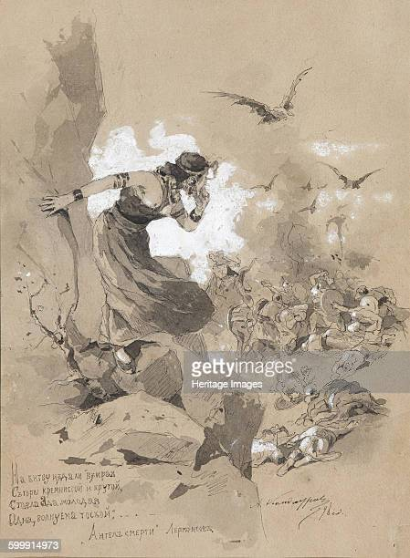 Illustration to the poem The Angel of Death by M Lermontov 1898 Found in the collection of State Central Literary Museum Moscow Artist Kandaurov...