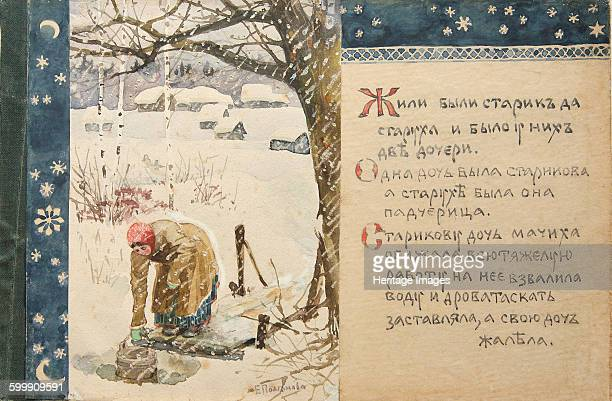 Illustration to the The Tale Ded Moroz 1888 Found in the collection of State V Polenov Openair Museum of History and Art Polenovo Artist Polenova...